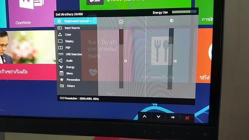 เมนูของ Dell UltraSharp 34 Curved Monitor