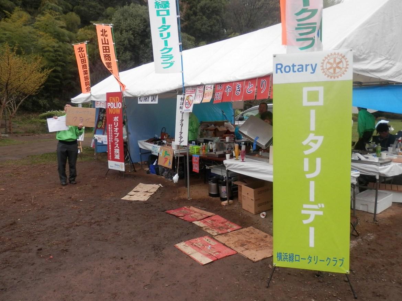 20150404-05_RotaryDay_022