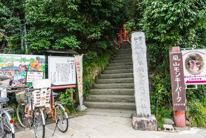 Qué ver y hacer en Arashiyama, al oeste de Kioto - Japonismo