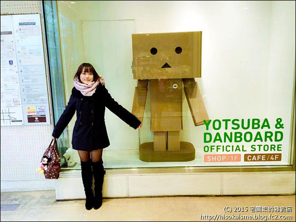 よつばとダンボーカフェストア@マルイシティ渋谷