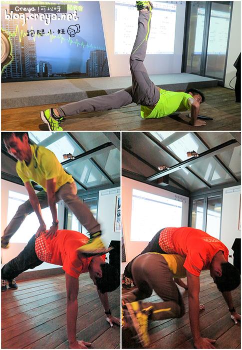 2015.04.27| 跑腿小妞| 怎麼用心率訓練大解密 - EPSON RUNSENSE SF-810心率跑步訓練錶體驗會 14.jpg