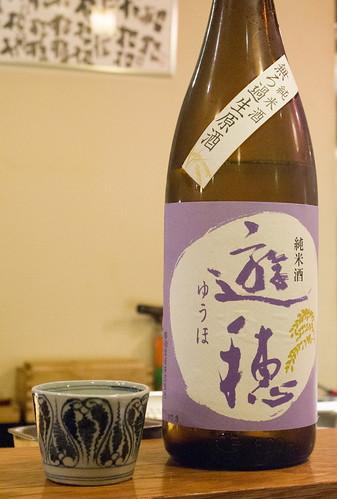 釉月日本酒2 (2)