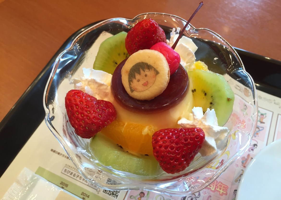 Pudding at Chibi Maruko Chan Cafe at FUJI TV building Odaiba