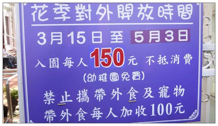 紫藤咖啡園 05