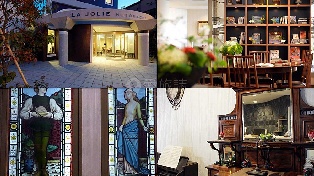 La Jolie Motomachi-Hakodate Grand Hotel Annex