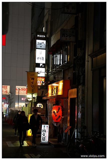 B級美食,伊勢丹百貨,新宿,日本,東京,王ろじ,美食 @VIVIYU小世界