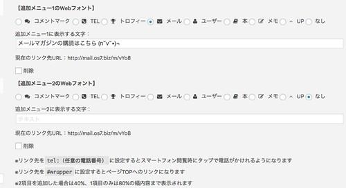 スクリーンショット 2016-09-20 0.44.11