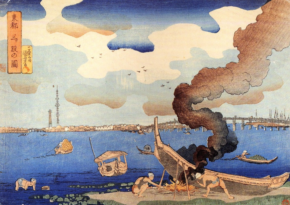 Tokyo Skytree predicted 180 years back? 東都三ツ股の図, the woodblock print by Utagawa Kuniyoshi with the Skytree on extreme left