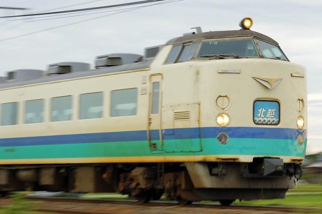 "Series 485 (T12) Ltd.Ex. ""Hokuetsu"""