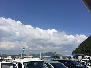 和歌山は田辺まで行ってきた