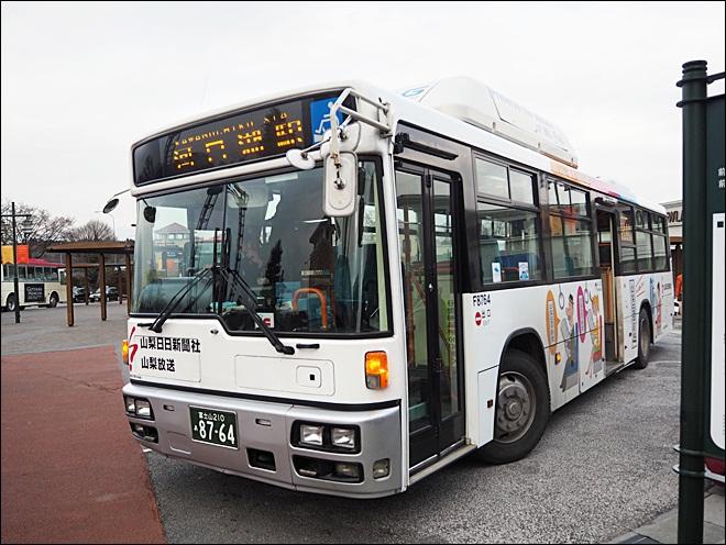 P2253041