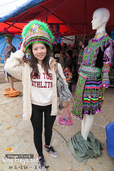 2015.04.19| 越南情願一直玩| 踏入北越少數民族村Sapa沙壩的九景有法子 之 市集篇 24.jpg