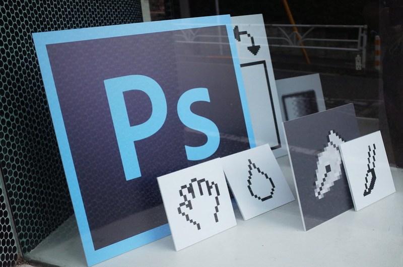 Inside Photoshop - Photoshop 25th Anniversary Exhibition-#PS25 #CC
