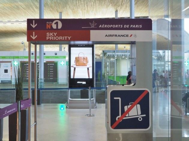 SKY PRIORITY シャルルドゴール空港の優先レーン