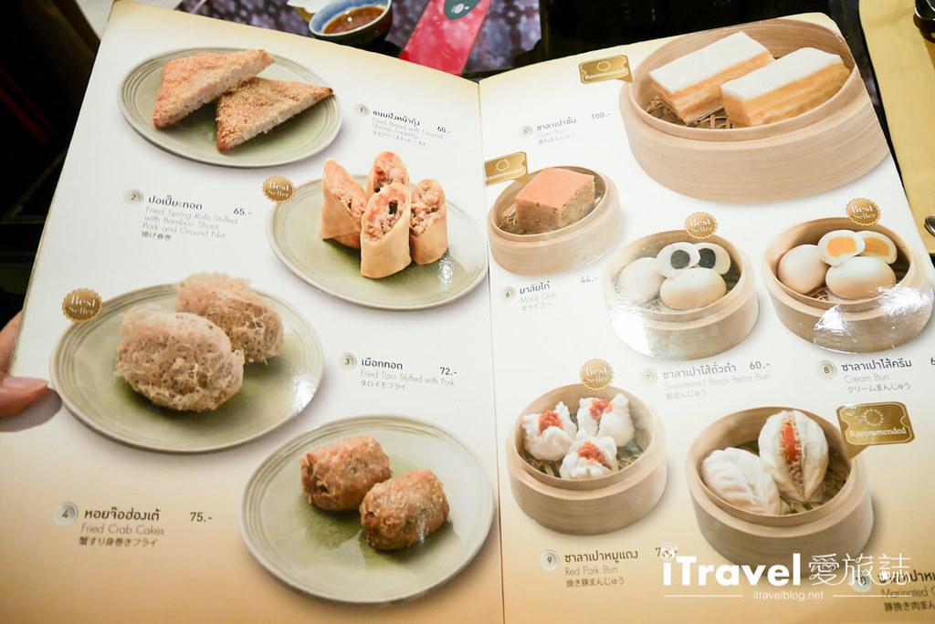 曼谷美食餐厅 MK金火锅 MK Restaurant (16)