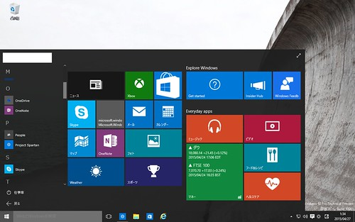 windows10tp_1061-03