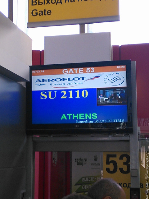 ath-2