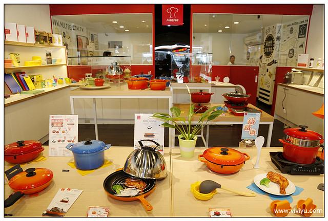 IH智慧感應爐,MULTEE摩堤,美食,鑄鐵鍋,食譜 @VIVIYU小世界