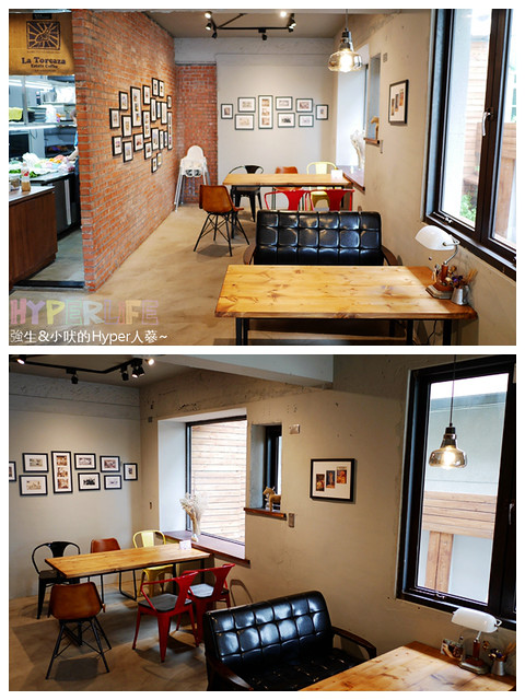 Heynuts Café 好堅果咖啡 (18)