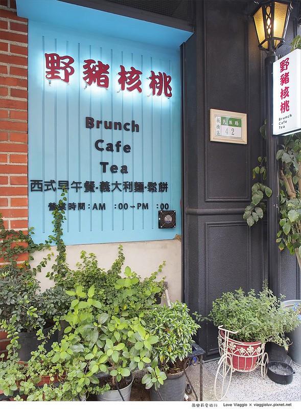 台北早午餐,野豬核桃 @薇樂莉 Love Viaggio   旅行.生活.攝影