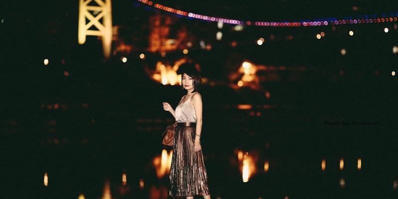 ▌Outfit ▌ Starmimi.金色繁華夢