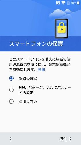 Screenshot_20160806-075502