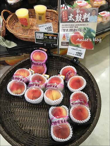 日本7-11超市_伊藤洋華堂045