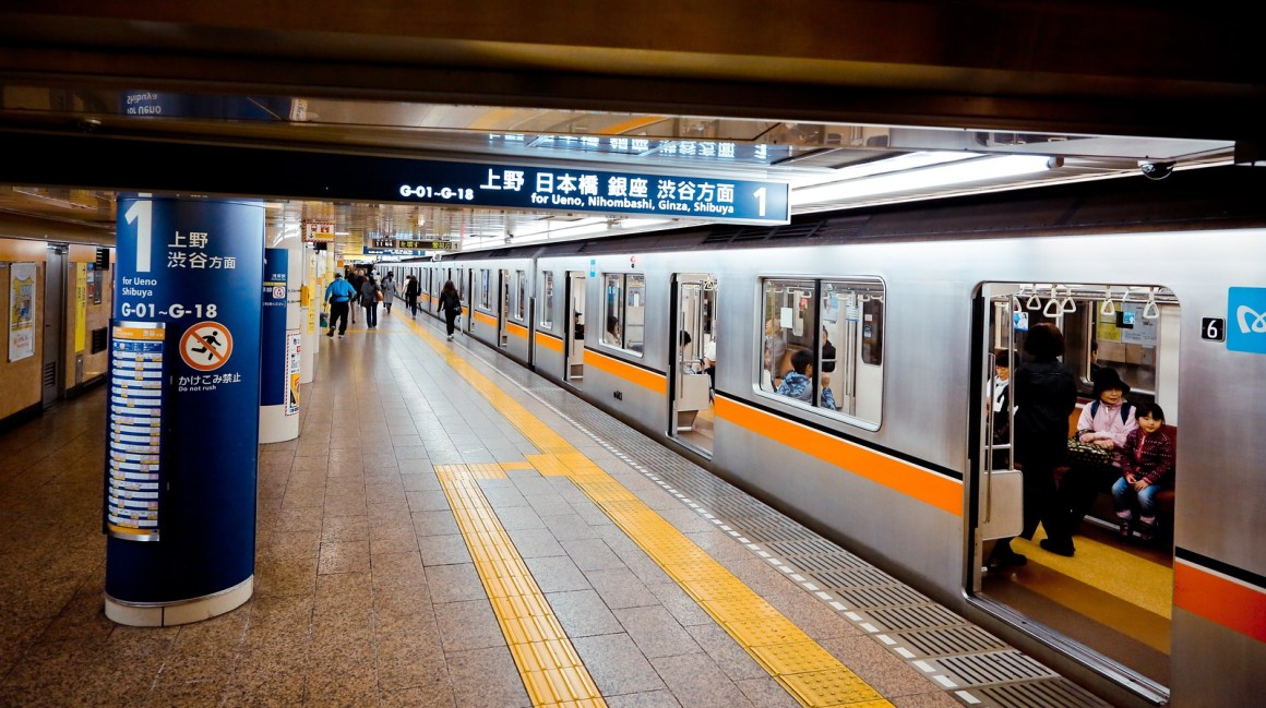 日本鐵路心得