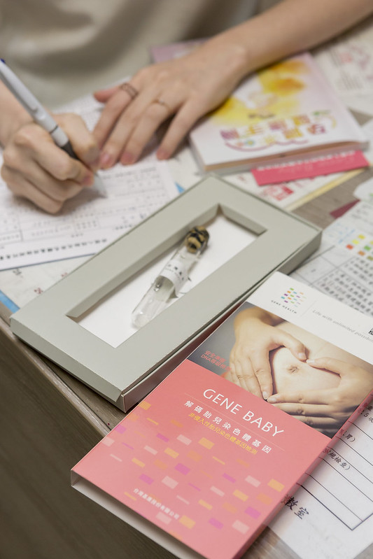 台灣基康非侵入基因檢測花小豚 (17)