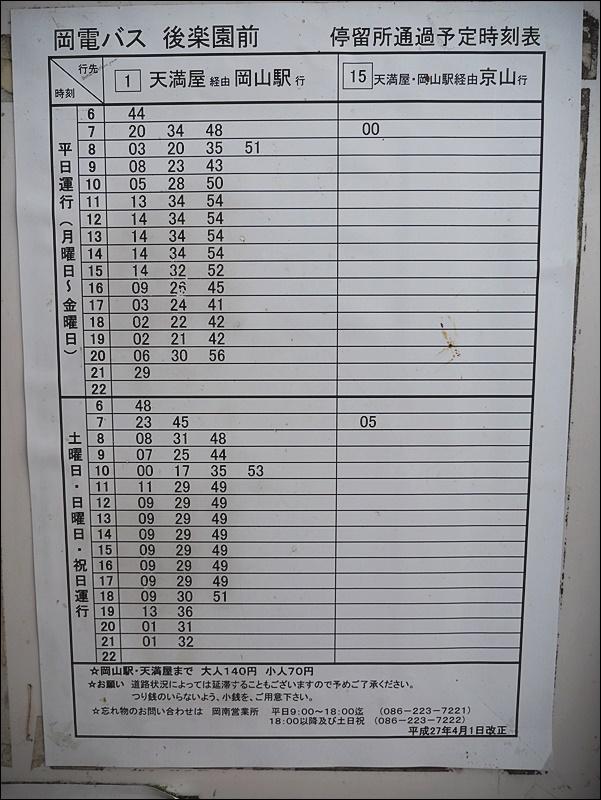 P4125937