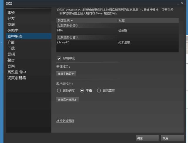 steam-streaming-success