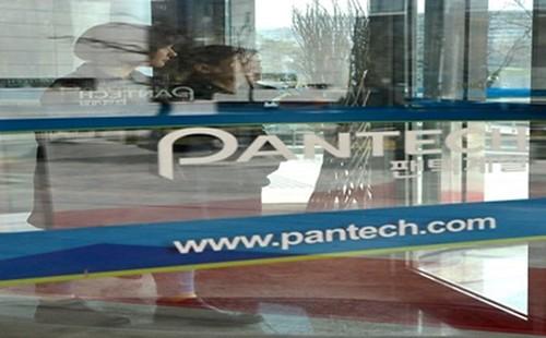 Sede Pantech Corea del Sur