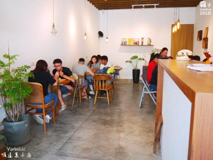 29137849560 ca41a09582 b - 順道菓子店,海線的小清新日式刨冰店,還有賣泡芙歐!