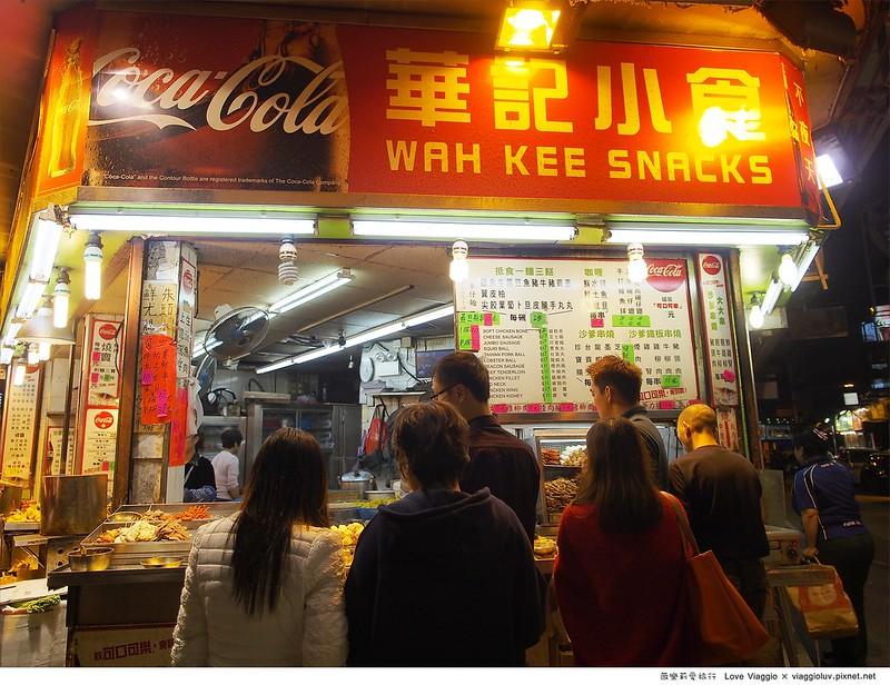 Jenny Bakery,曲奇餅,珍妮奶油曲奇餅,香港住宿,香港美食,龍堡麗景酒店 @薇樂莉 Love Viaggio | 旅行.生活.攝影