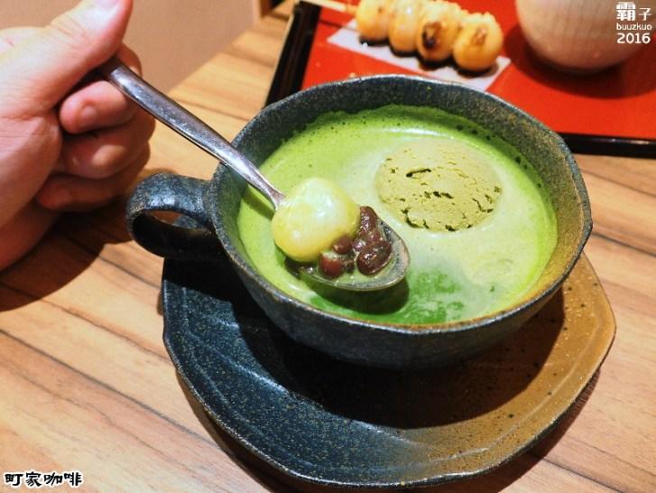 29498869111 57a8a76338 b - 町家咖啡,日式茶屋內有精緻抹茶甜點~(已歇業)