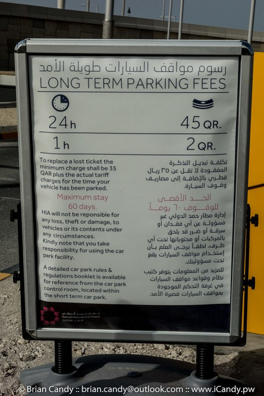 HIA Long Stay Car Park Rates