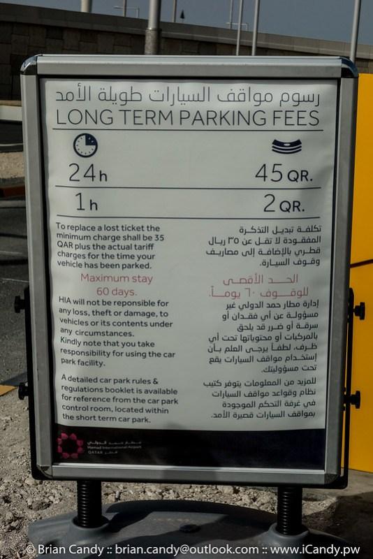 HIA Long Stay Car Park Rates