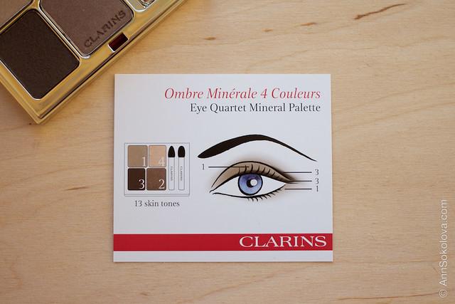 08 Clarins #13 Skin Tones Eye Quartet Mineral Palette Long Lasting Wet & Dry