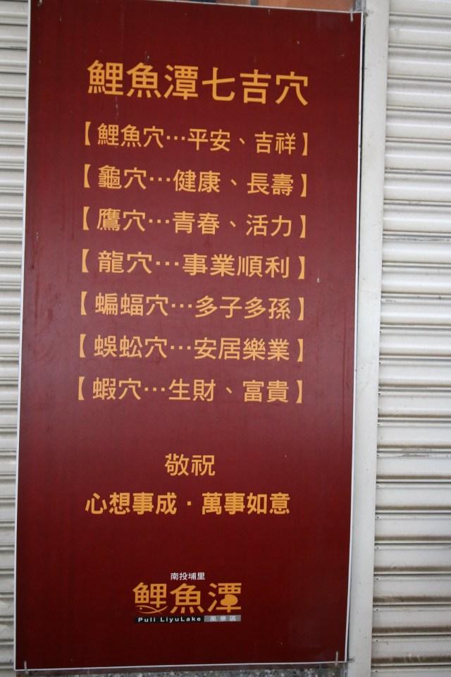 華秝農場茶油故事館21
