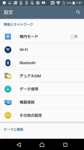 Screenshot_20160806-075730