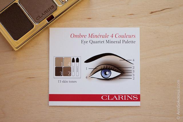07 Clarins #13 Skin Tones Eye Quartet Mineral Palette Long Lasting Wet & Dry