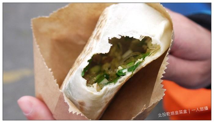 北投乾烙韭菜盒 11