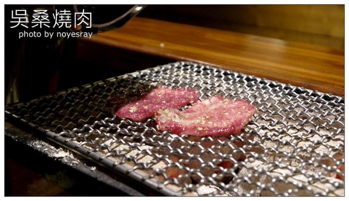 吳桑燒肉 14
