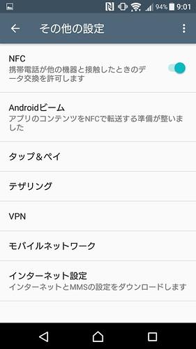 Screenshot_20160707-090110