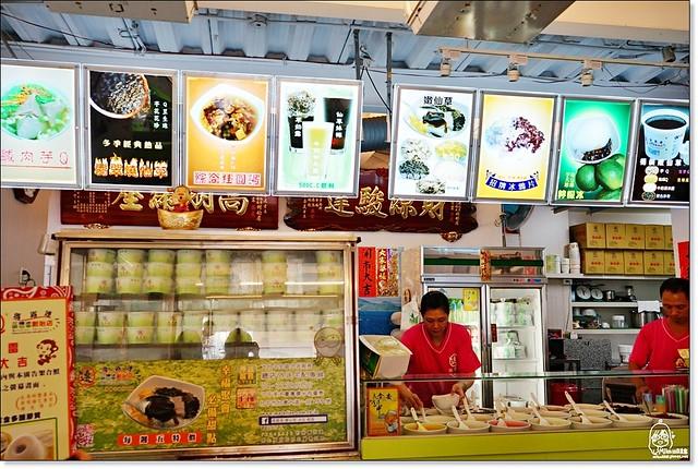28922156104 d27f46b098 z - 『台中。中區』 瑪露連嫩仙草 創始總店 中正店-滑嫩鮮甜懷念的老味道,台中在地有名的老字號甜點冰品,夏日必吃涼方。