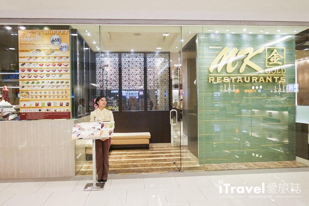 曼谷美食餐厅 MK金火锅 MK Restaurant (6)