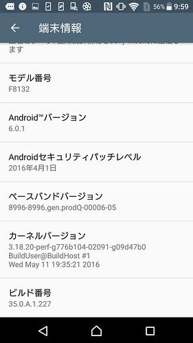 Screenshot_20160703-215954