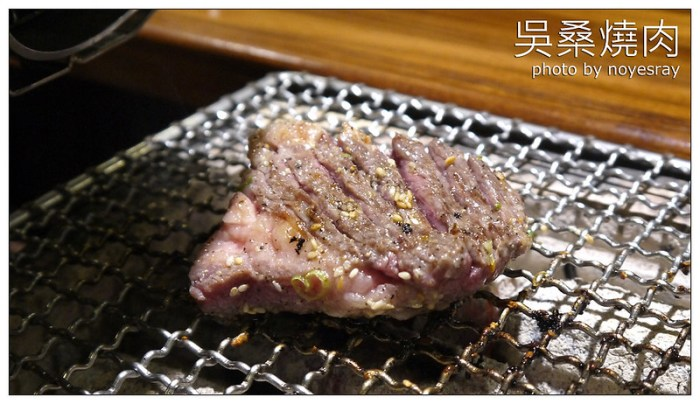 吳桑燒肉 21