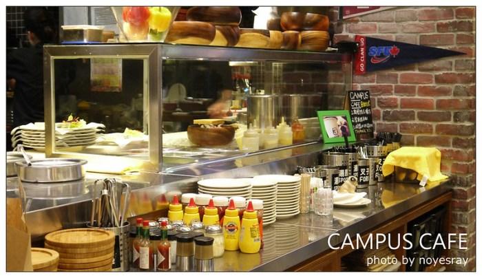 CAMPUS CAFE 04