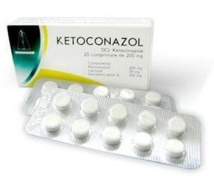 Кетоконазол (Ketoconazolum)